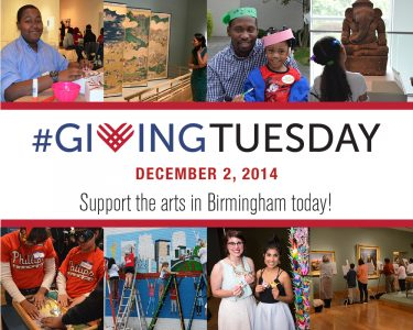 Support the Museum on Giving Tuesday