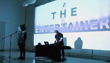 "Video: Derrick Adams' ""The Entertainer"""