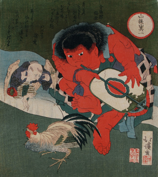 Asian scroll from the Edo period.