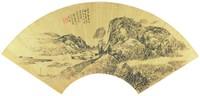 Landscape painted after Huang Kung-wang, Meng Erzhu, ink on gold paper