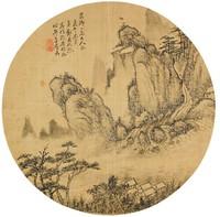 Landscape, Deng Dalin, ink on silk