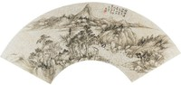 Misty Woods and Distant Peaks, Attributed to Chen Yong, ink on gold flecked paper