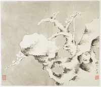 Plum Blossoms and Rock, Chao Hao, ink on paper