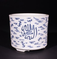 Censer decorated with Arabic inscriptions