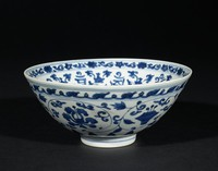 Bowl with floral pattern with Sanskrit characters
