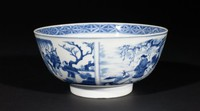 Bowl with decoration of figures seated in a landscape