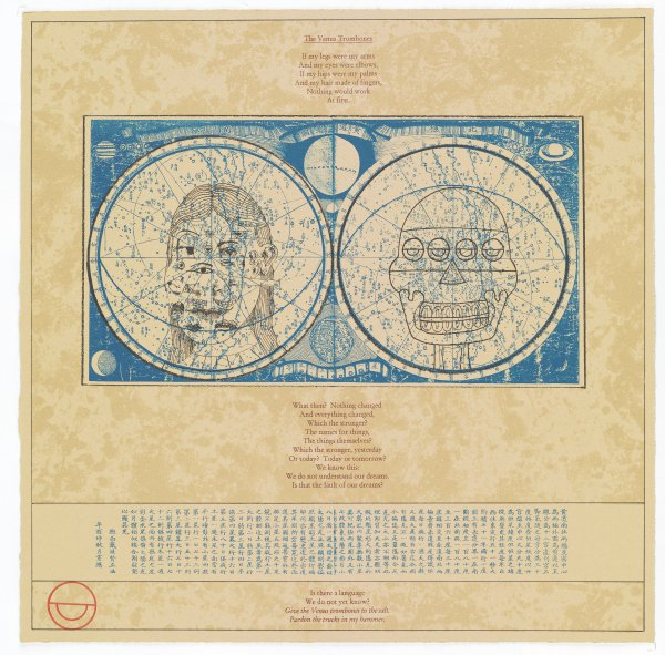 Asian Celestial Map from You Are Here, Enrique Chagoya, with Alberto Rios, Printed by Segura Publishing Company, lithograph