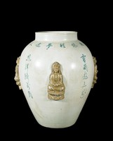 A large jar from Bat Trang with appliquéd images of Buddha (two) and Avalokitesvara (two) and an inscription: