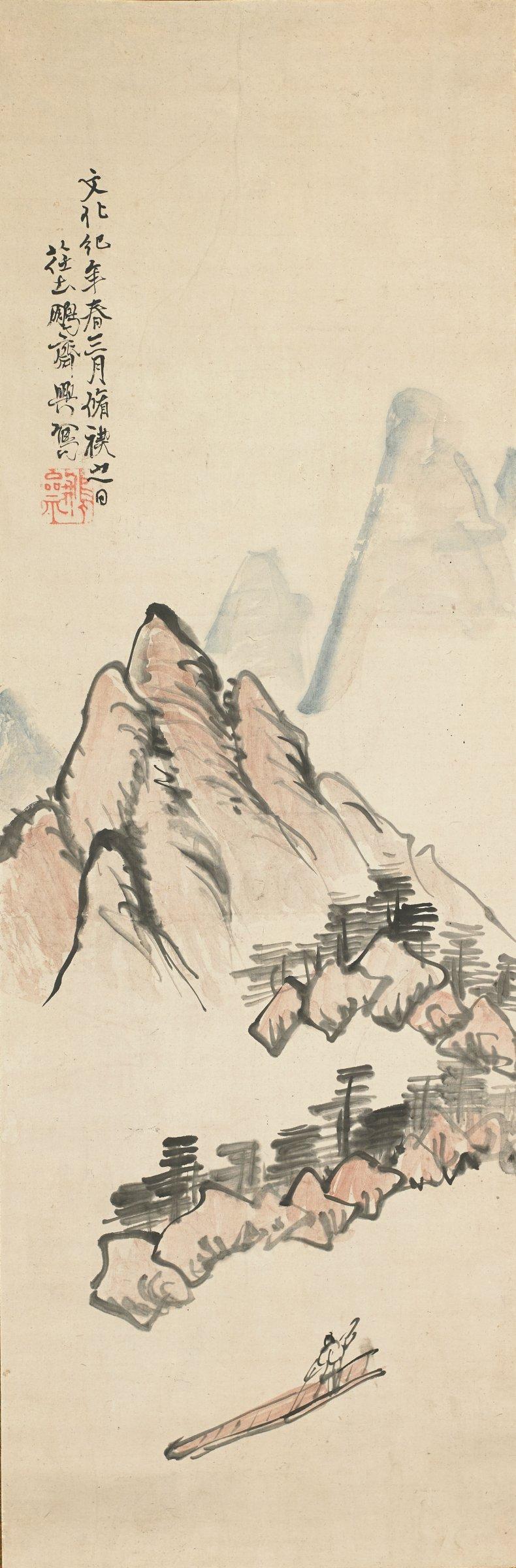Landscape, Kameda Bosai, ink and color on paper