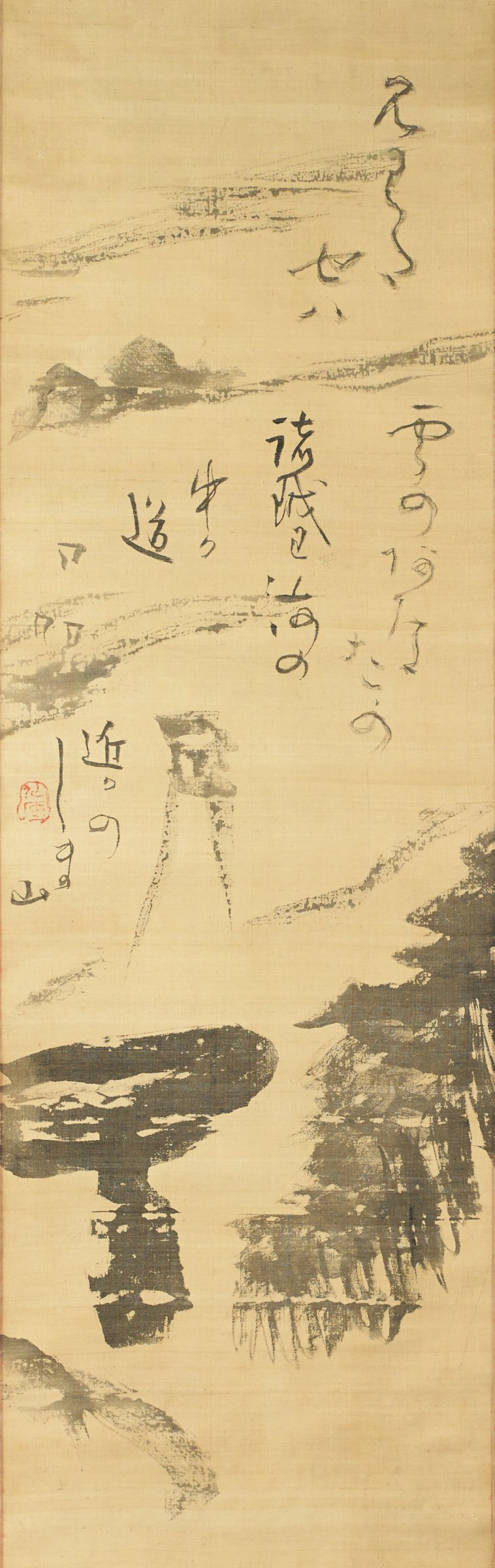 Hanging scroll with inscription:Looking out overBeyond the cloudsThe country of various boundaries (China)The mid path of the seaThe nearest of the island mountains.