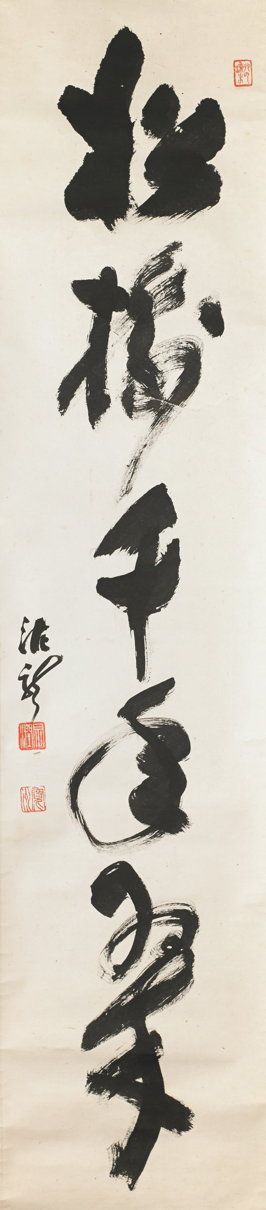 Hanging scroll with one line poem of five characters with inscription: