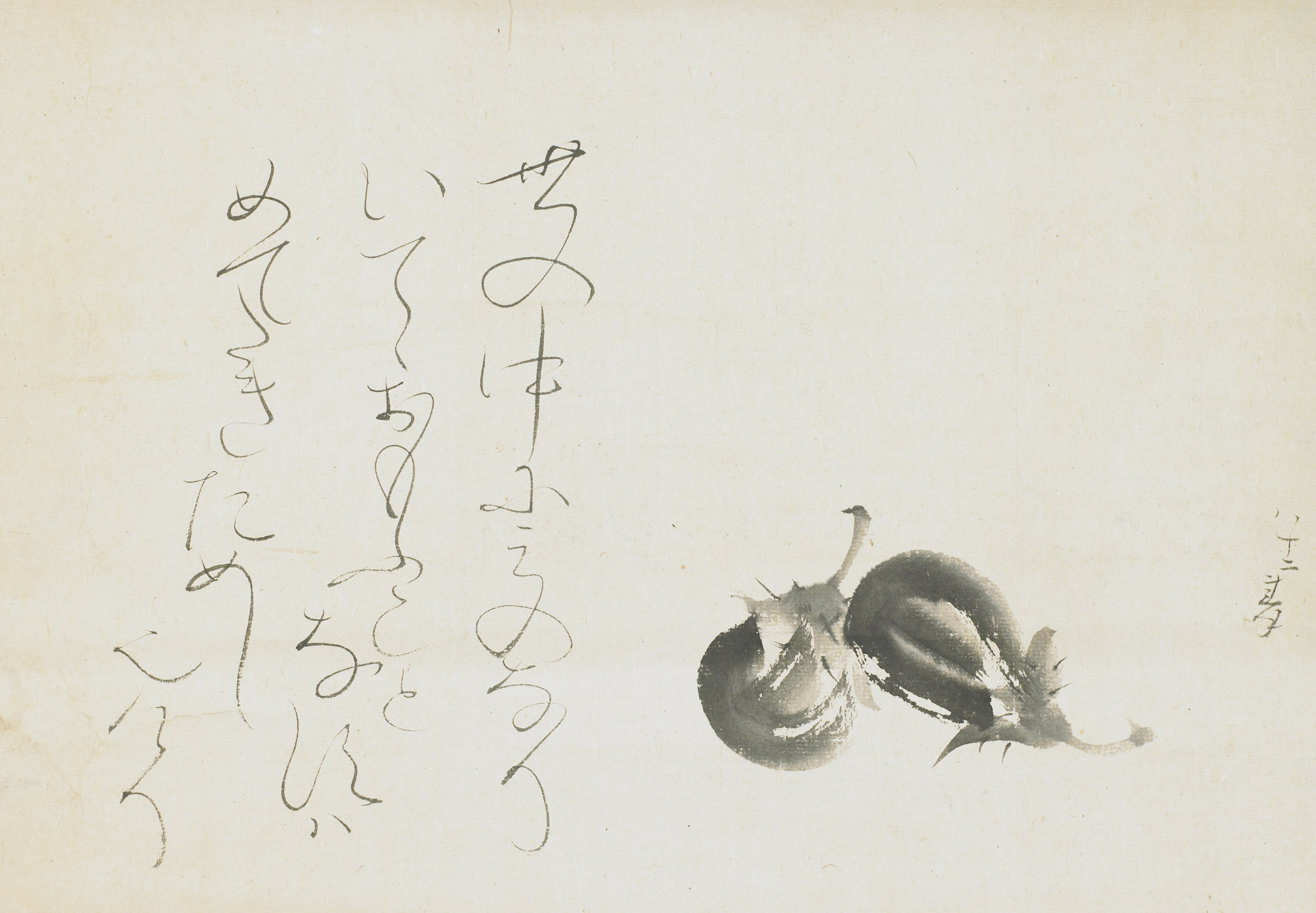 Hanging scroll with painting of eggplants and calligraphy