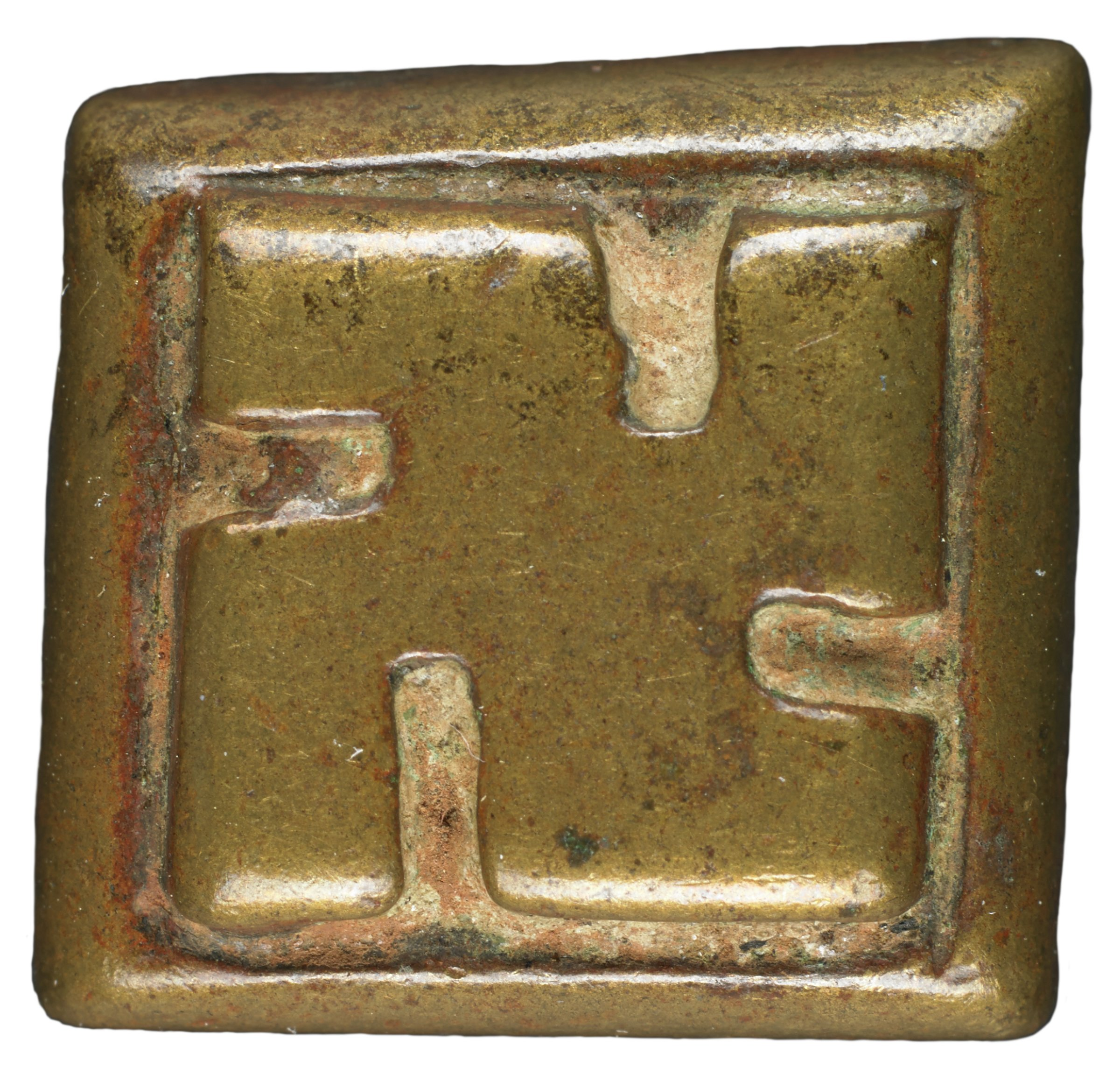 Gold Weight with Geometric Design, Asante people or, Baule people, Akan group, Ghana or, Côte d'Ivoire, African, brass