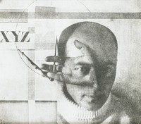 The Constructor, El Lissitzky, gelatin silver print