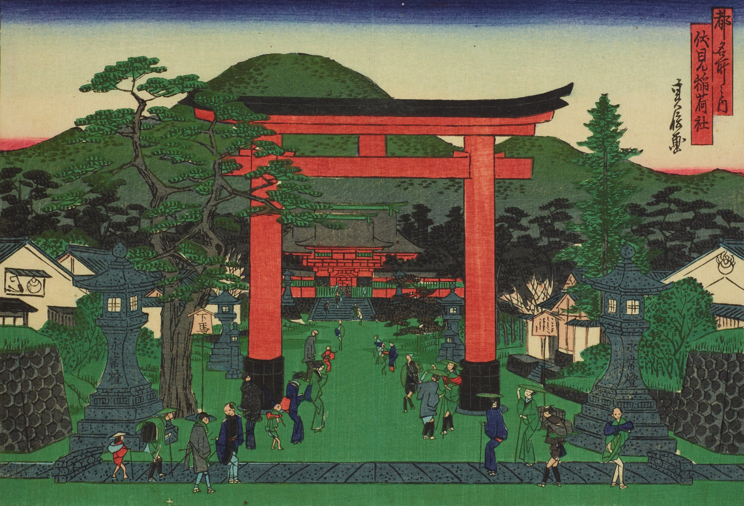 Fushimi Inari Yashiro, Miyako Meisho no uchi (Fushimi Inari Shrine, Famous Places in the Capital), Hasegawa Sadanobu, Published by Wataya Kihei, ink and color on paper