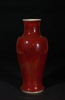 Vase, China, ceramic