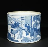 Brush Holder, China, porcelain with underglaze blue decoration