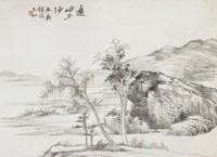 Monochrome Landscape, Ren Yu, ink on paper