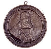 Obverse: Bust front. Reverse: A cross with the Bible, sword, and helmet.