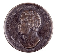 Obverse: Head in profile left. Reverse: In the center a lyre with laurel branches.