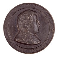 Obverse: Bust in profile right. Reverse: A crown above a scepter and sword (crossed) with oak branches left and laurel branches right.