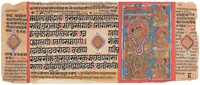 This group (1988.18.1-.4) includes four leaves from same text, probably the Kalpasutra. Each leaf has text on left, depictions of Jain figures on right.