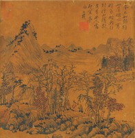 """Spring Landscape: """"The forest looks like brocade in spring, and the lofty mountain looks like a screen"""" in Album Folio Format, Li Jian, ink and color on silk"""