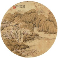 Peach Blossom Spring in Round Fan Format, Zhang Baiying, ink and color on silk
