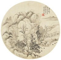 Autumn Landscape Painted in the Style of Xu Ben (1335-1378) in Round Fan Format, Zhang Mo, ink on silk