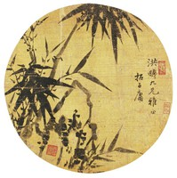 Bamboo and Rocks, Zhao Ziyong, ink on gold-coated silk