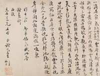 Peony design with calligraphy