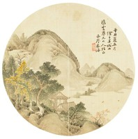 Summer Landscape Painted for the Artist's Sibling in Round Fan Format, Liao Chunhai, ink and color on silk
