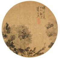 Peonies, Dong Qigeng, ink on silk