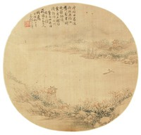 """""""Moored Overnight at Guazhou""""  in Autumn in Round Fan, Deng Tao, ink and color on silk"""