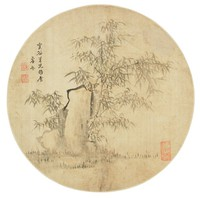 Bamboo and Rocks, Huang Danshu, ink and color on silk