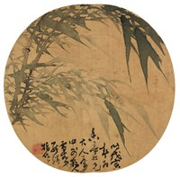 Bamboo, Luo Qing, ink and color on silk