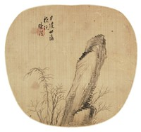 Trees and Rock, Chen Pu, ink on silk