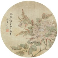 Peonies, Yan Xian, ink and color on silk