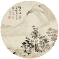 Summer Landscape with Poem Describing Nature's Music in Round Fan Format, Xie Lansheng, ink on silk