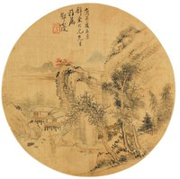 Summer Landscape in Round Fan Format, Deng Ruqiong, ink and color on silk
