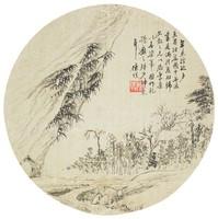 Landscape, Chen Pu, ink on silk