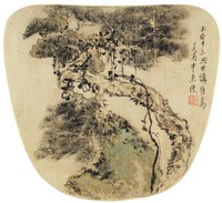 Pine and Rock, Li Bingshou, ink and color on silk