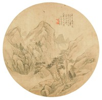 Midsummer Landscape Painted in the Style of Yun Shouping (1633-1690) in Round Fan Format, Meng Erzhu, ink and color on silk
