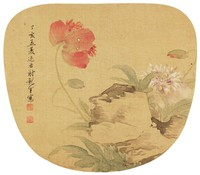 Flowers and Rocks, Xie Guansheng, ink and color on silk