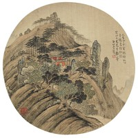"""The inscribed two verses are excerpted from """"Dedication to Tianzhu Lingyin Temple in Early Autumn"""" («?????????»), a poem written by Jia Dao (779-843, Tang Dynasty)."""
