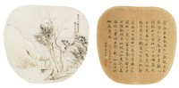 Landscape with calligraphy on verso