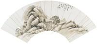 Landscape, Ho Zhong, ink on mica ground paper