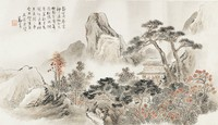 """""""Meditation—Today Epitomizes a Lifetime"""" at Cheng Chen Cottage in Album Folio Format, Zheng Chang, ink and color on paper"""