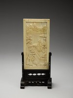 Table Screen, China, ivory