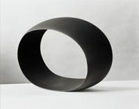 Portrait #6, Juan Hamilton, Fragment XO, William Clift, gelatin silver print